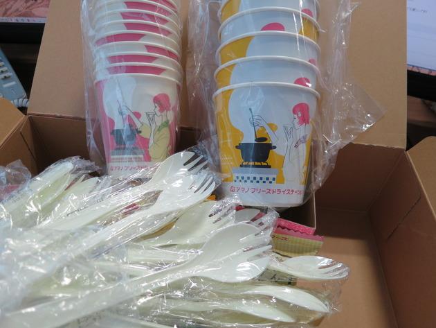 箱の中には、2サイズのカップとスプーン兼フォークも(フォーク兼スプーンかも)同梱されてます