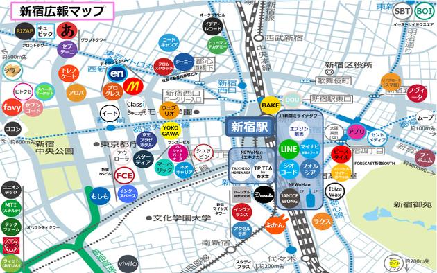 【新宿広報マップ】「新宿広報ランチがしたい!」と言われたので新宿つながりを可視化→「新宿広報かい」コミュニティを作ってみた