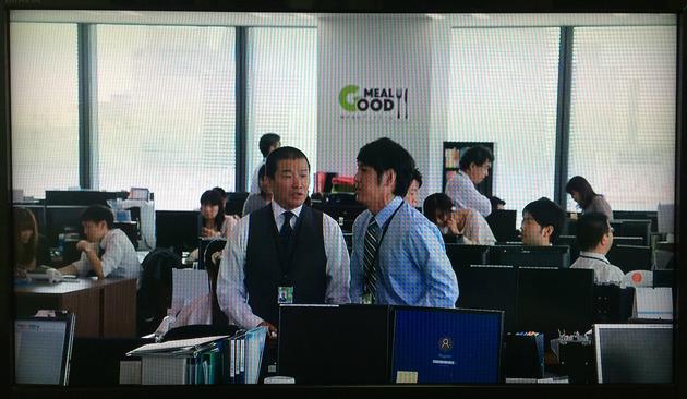 木村祐一さんがココリコ田中さんに「契約とってこんかーぃ」的な感じで詰め寄るシーン。弊社営業部でもあるような、ないようなシーンに思わずドキっとしました(笑)
