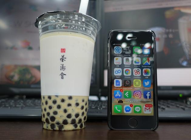 名物「タピオカミルクティー」のサイズ、タピオカの量はこんな感じです。まだ iPhone 5s(縦123.8 mm)を使ってますが何か?