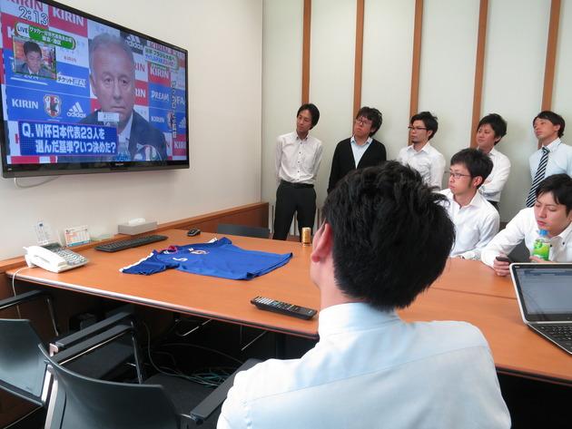 W杯、オリンピックは社内で観戦、応援する会社