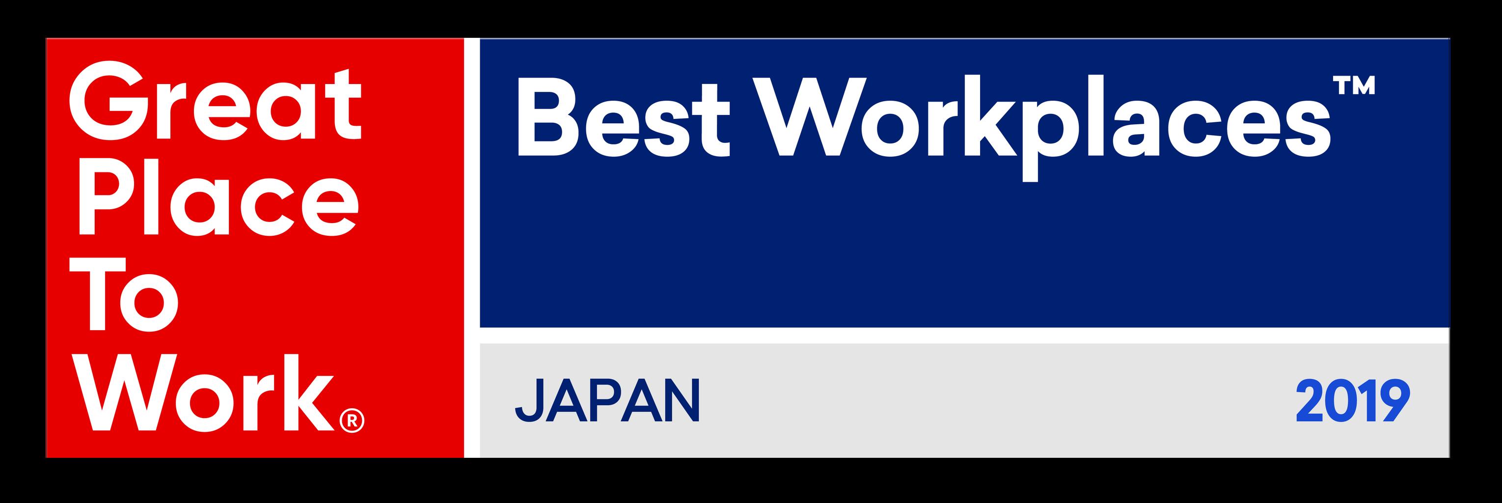 「働きがいのある会社ランキング」6年連続表彰されました!