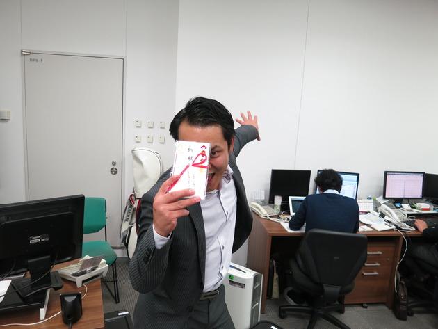 月末は契約ラッシュ!ジャンケンで草津温泉旅行を獲得した営業マンがいました