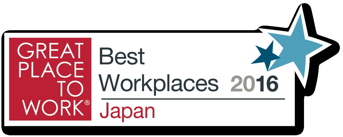「働きがいのある会社ランキング」3年連続表彰されました!