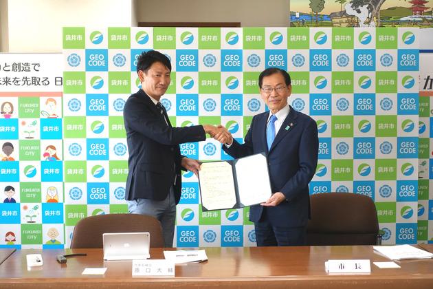 静岡県袋井市にサテライトオフィス「静岡営業所」を開設しました。 : ジオコーホー(ジオコード広報ブログ)