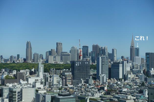 その表参道「Aoビル」から見えていた「JR新宿ミライナタワー」に移転することに