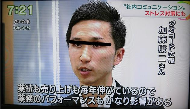 NHK様に取材していただき、