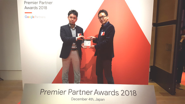 Google Partnerの「Premier Partner Awards 2018」でジオコードがファイナリストに選出されました。