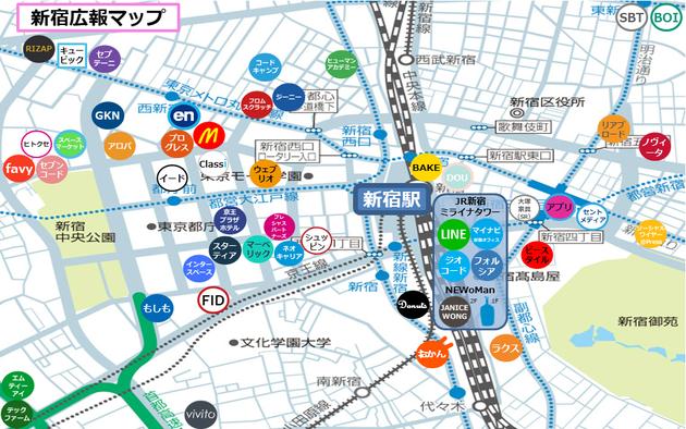 【新宿広報マップ(随時更新中)】「新宿広報ランチがしたい!」と言われたので新宿つながりを可視化→「新宿広報かい」というコミュニティ作ったよ
