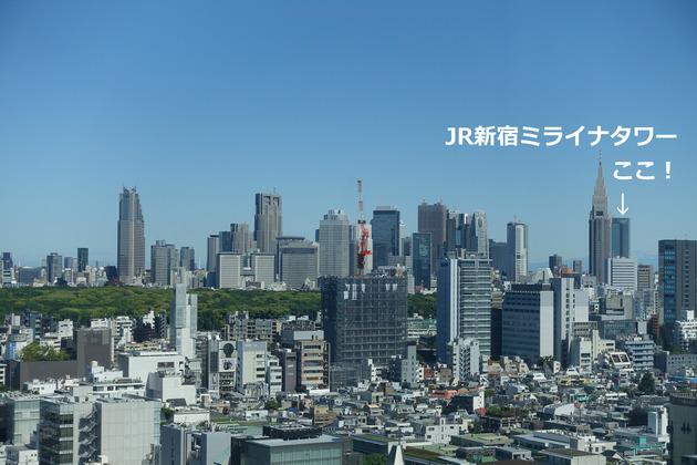 Aoビル14階エントランスから移転先のJR新宿ミライナタワーが見えるよ