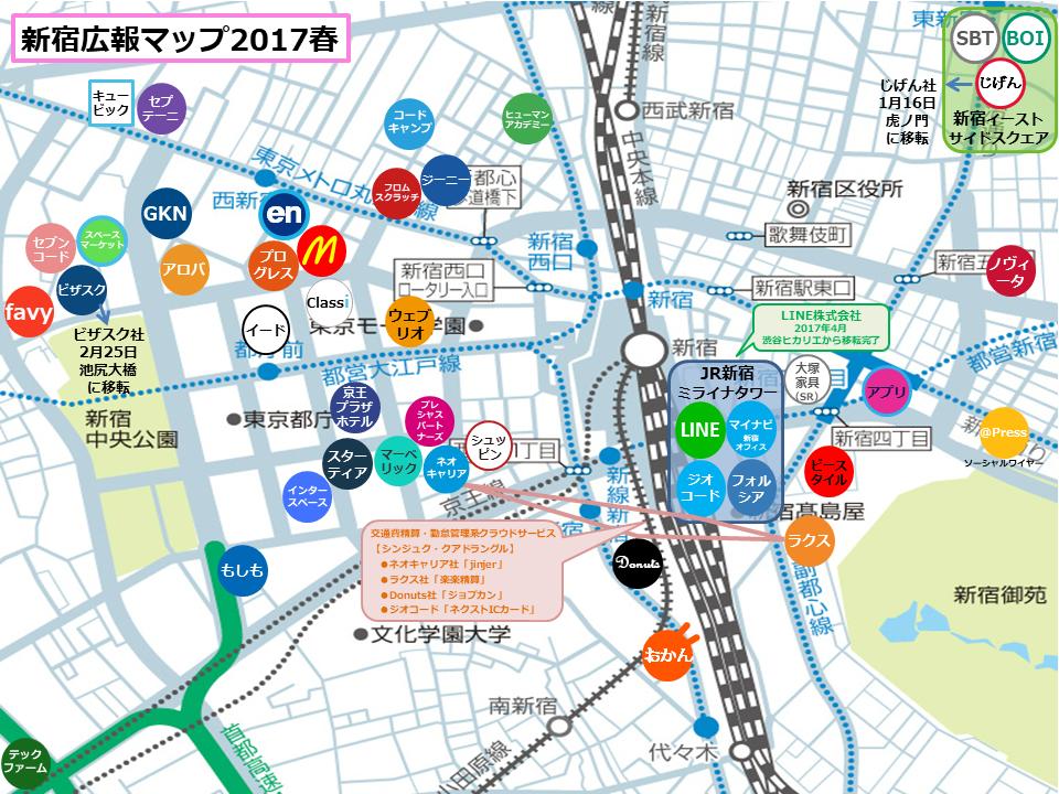 【新宿広報マップ2017春】「新宿広報ランチがしたい!」と言われたので繋がりを可視化してみた