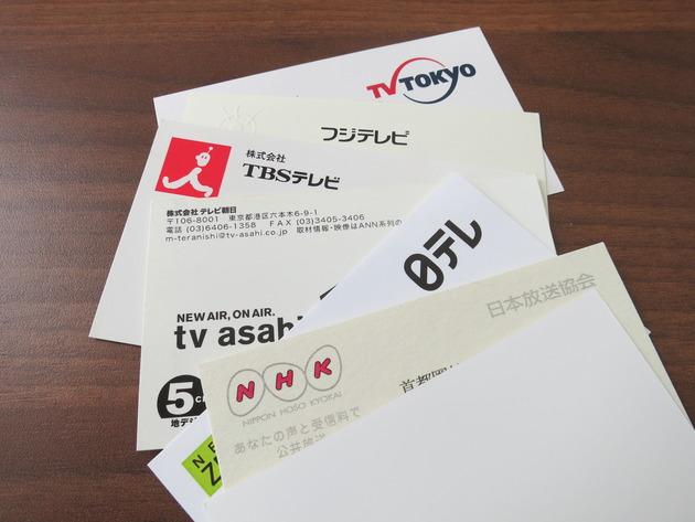 Aoビルにテレビ取材が… キタ━━━(゚∀゚)━━━ッ!!