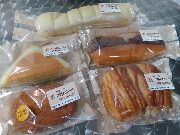 商品ラインナップ「菓子パン系」