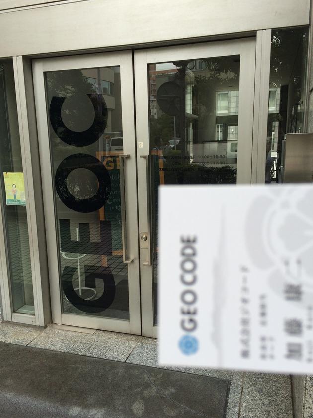 Aoビル近くにジオコードのロゴとそっくりな「GEO C」が!?