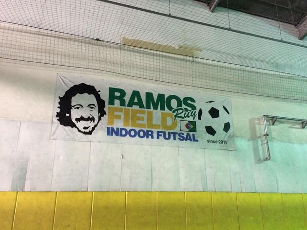 ラモスフィールドはサッカー一色♪