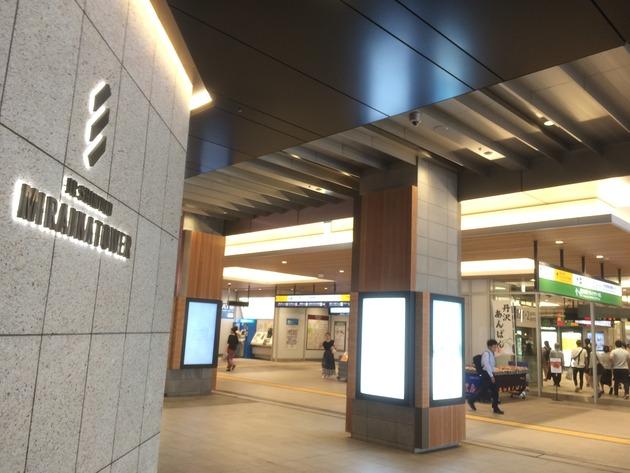 ここ(2階)が「JR新宿ミライナタワー」の出入口