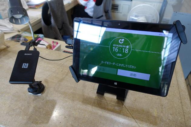 弊社で開発から提供、サポートまでワンストップで行っている「 ネクストICカード 」がありました。