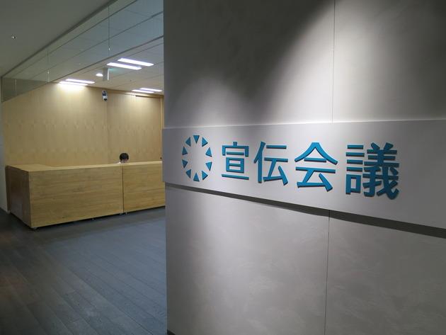 【表参道も池袋状態だった!?】「ギャルソンビル」から「ポルシェビル」に。宣伝会議東京本社が移転したので行ってきました。