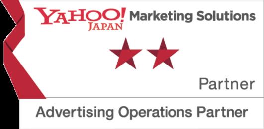 Yahoo! JAPAN 特別認定パートナー