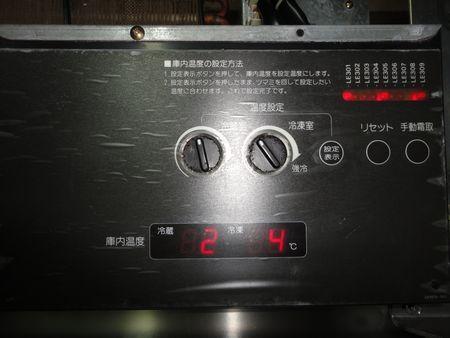 DSC01711s