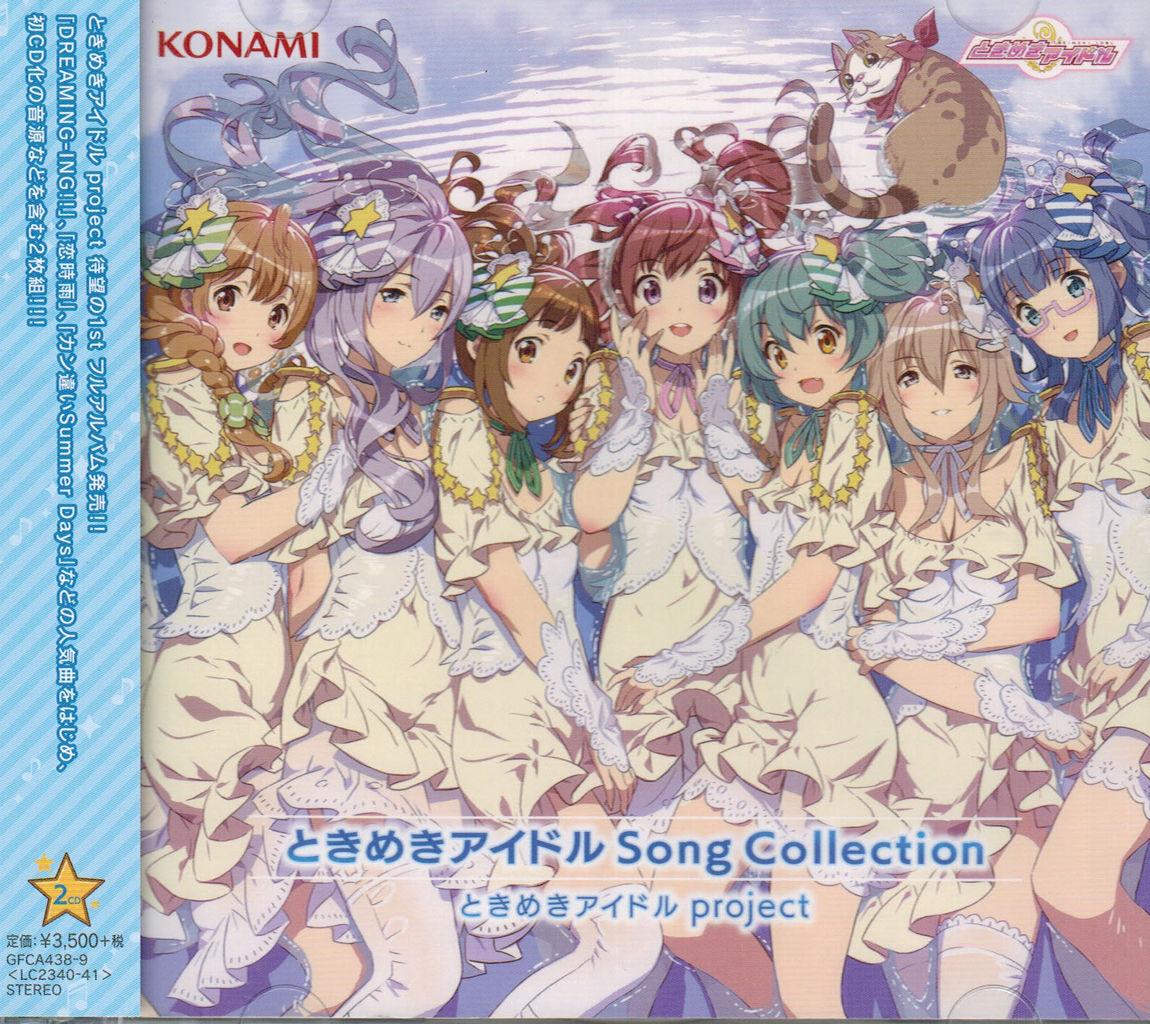 ときめきアイドル.Song Collection20180912_0000