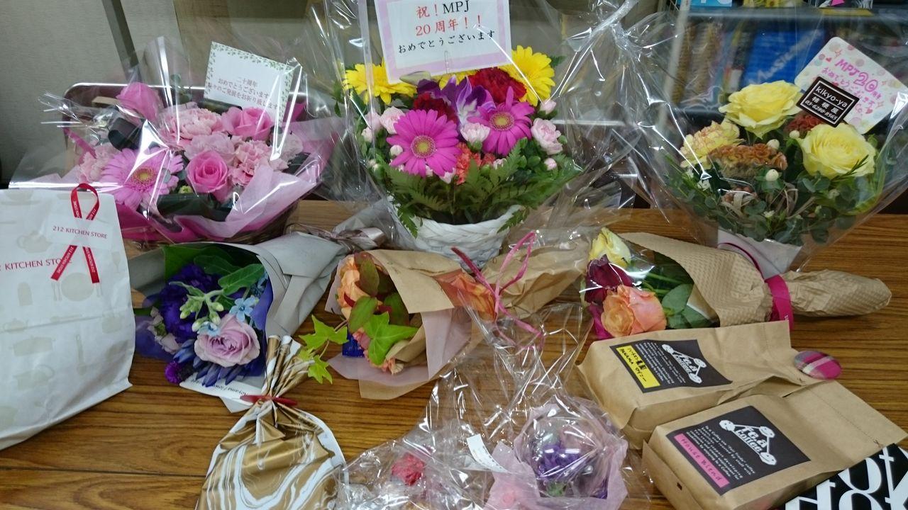 プレゼントお花