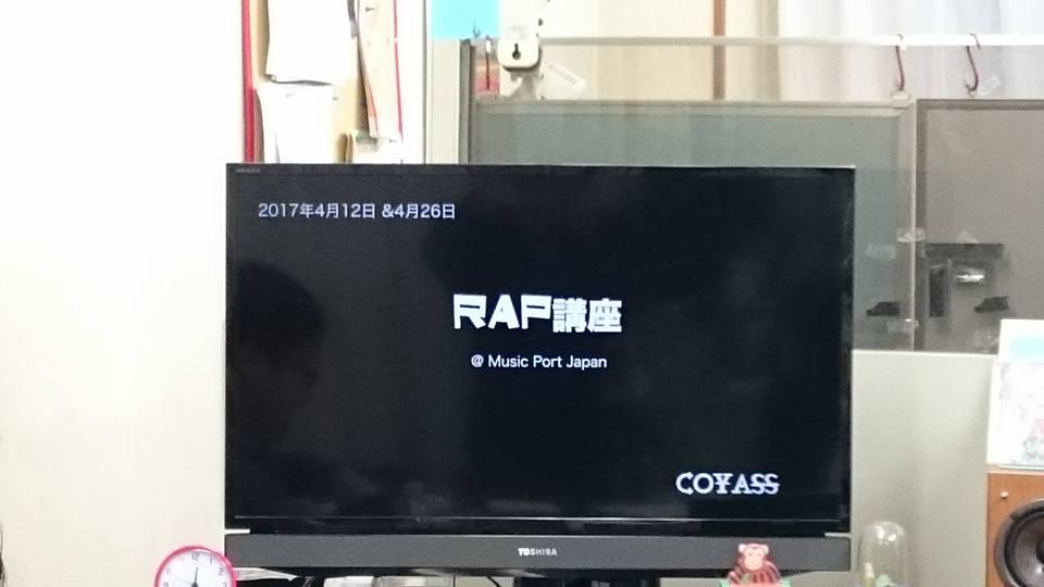 初日タイトル_n