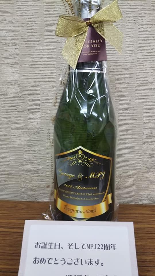 お誕生日ワイン_n