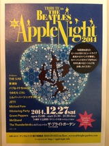 2014-12-14-16-59-18