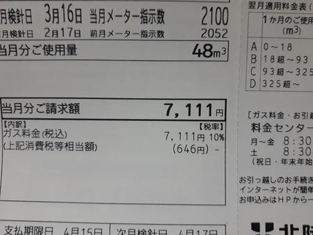 20200317_062107