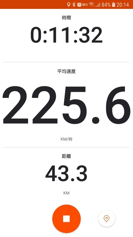Screenshot_20190221-201420_Strava