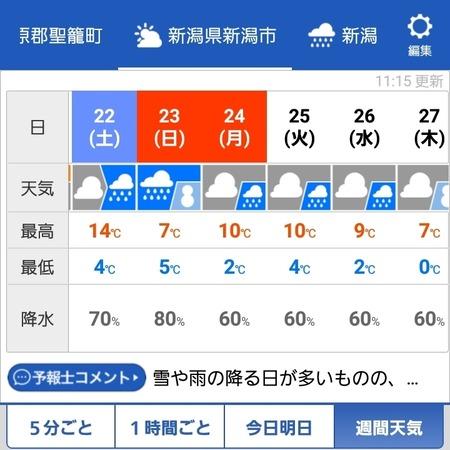Screenshot_20200221-111854