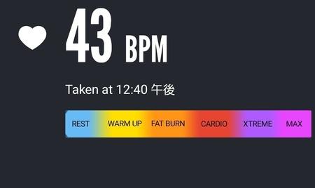 Screenshot_20210913-124116_Instant Heart Rate