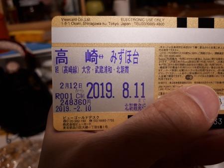20190314_001157