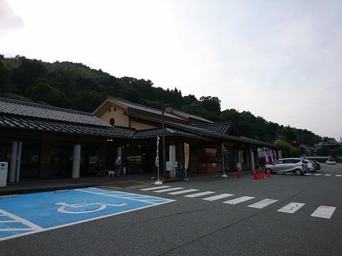 道の駅 宿場町ひらふく