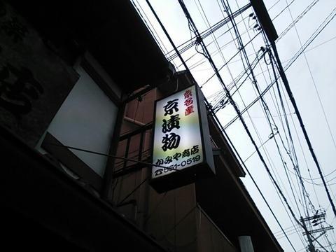 80691ba6.jpg