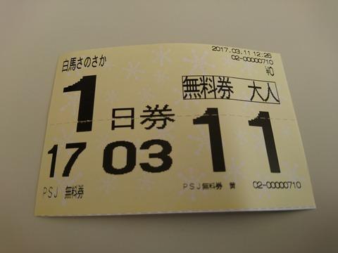 b7c48bed.jpg