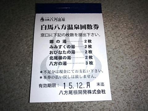 c0d7439a.jpg