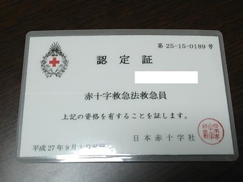 DSC_3438-2
