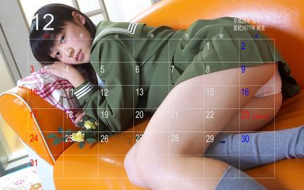 clwp_NishinoKoharu_1712_001