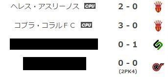 WS000017 - コピー