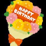 誕生日イラスト花束