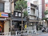 三四郎錦糸町