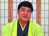 瀧川鯉八おちよさん