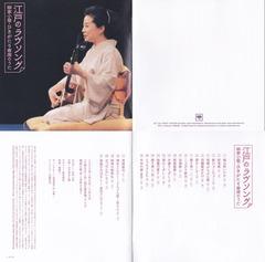CD:柳家小菊