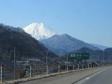 富士山都留市01