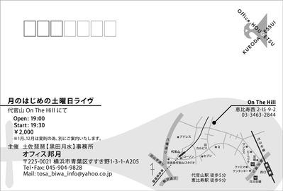 2011DM_b