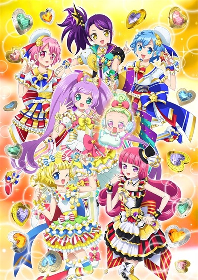 anime_key_R