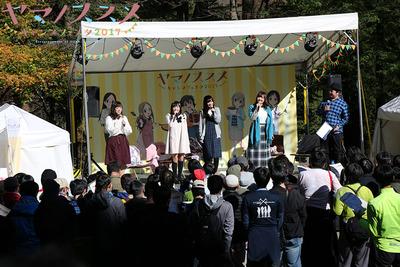 【ヤマノススメ】20171124_2日目朝の部ステージ