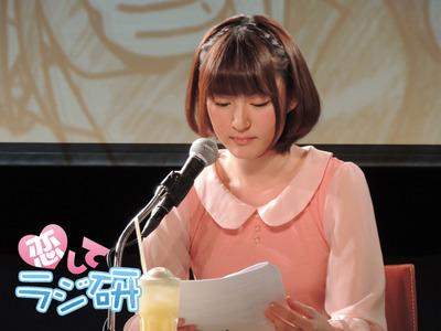 「恋してラジ研」公開収録イベント04